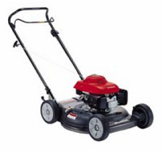 Side Discharge Lawn Mower